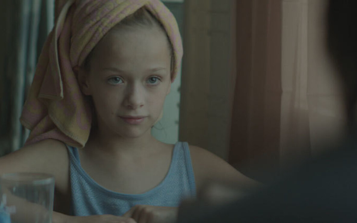 *I'm the Same, I'm an Other*. 2013. Belgium/Netherlands/Hungary. Directed by Caroline Strubbe