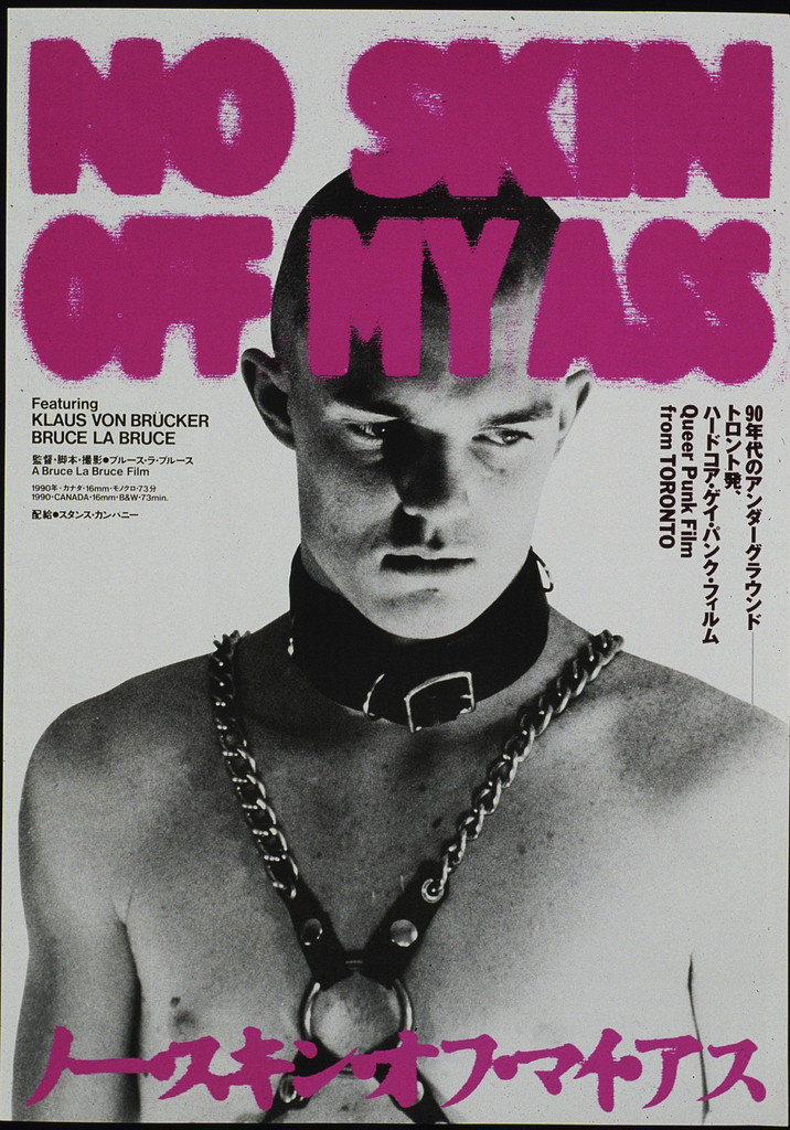 *No Skin Off My Ass*. 1991. Canada. Directed by Bruce LaBruce. Courtesy of the filmmaker