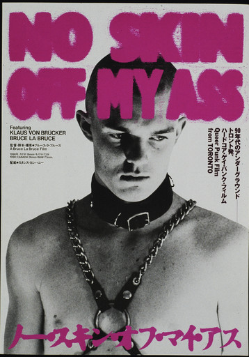 No Skin Off My Ass. 1991. Canada. Directed by Bruce LaBruce. Courtesy of the filmmaker