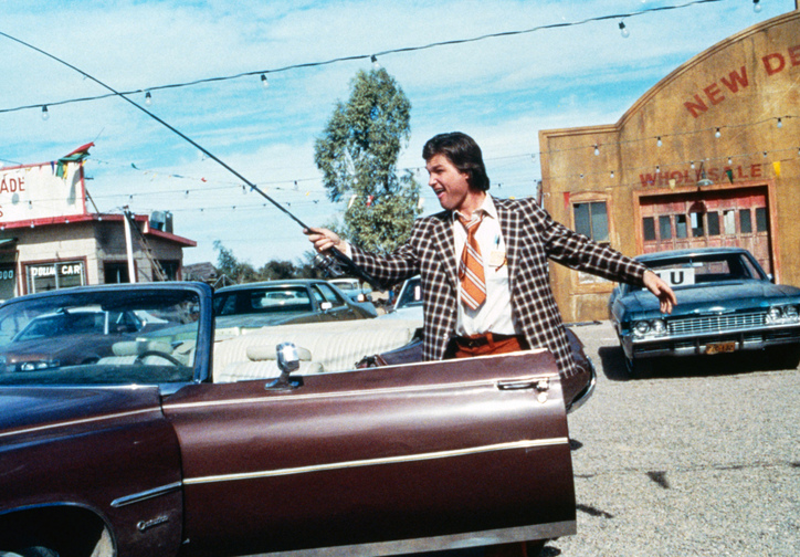 Used Cars. 1978. USA. Directed by Robert Zemeckis. Courtesy of Photofest