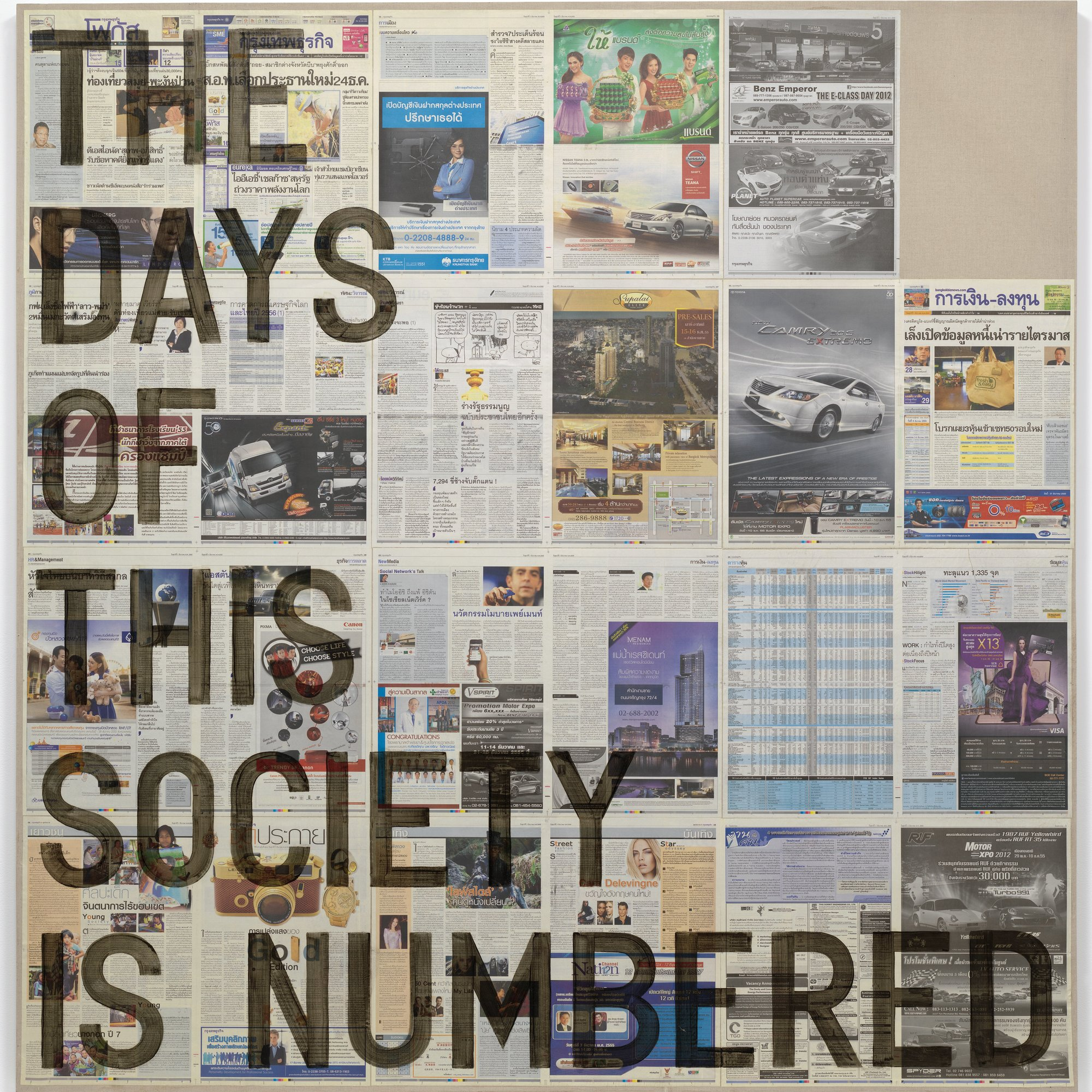 "Rirkrit Tiravanija (Thai, born Argentina 1961). untitled (the days of this society is numbered / December 7, 2012). 2014. Synthetic polymer paint and newspaper on linen, 87 × 84 1/2"" (221 × 214.6 cm). The Museum of Modern Art, New York. Committee on Drawings and Prints Fund, 2014. © 2015 Rirkrit Tiravanija"