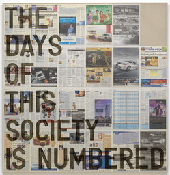 Rirkrit Tiravanija (Thai, born Argentina 1961). *untitled (the days of this society is numbered / December 7, 2012).* 2014. Synthetic polymer paint and newspaper on linen, 87 × 84 1/2″ (221 × 214.6 cm). The Museum of Modern Art, New York. Committee on Drawings and Prints Fund, 2014. © 2015 Rirkrit Tiravanija