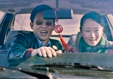 Mountains May Depart. 2015. China. Directed by Jia Zhangke. Courtesy Xstream Pictures Beijing