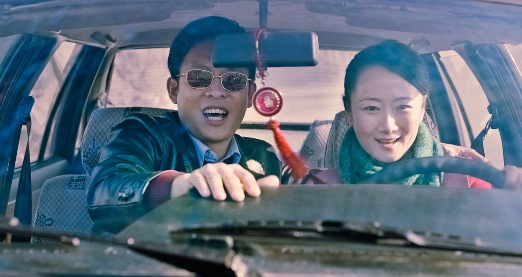 *Mountains May Depart*. 2015. China. Directed by Jia Zhangke. Courtesy Xstream Pictures Beijing