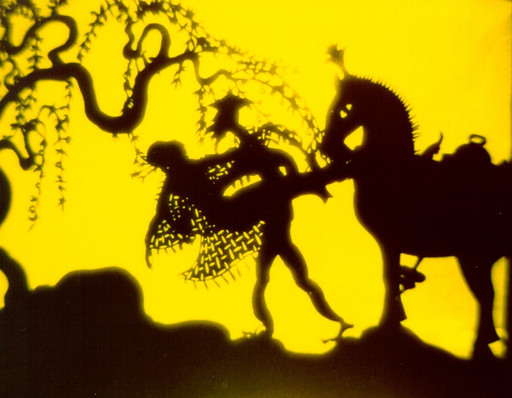 *The Adventures of Prince Achmed*. 1926. USA. Directed by Lotte Reiniger, Carl Koch. Courtesy of Image Entertainment/Photofest