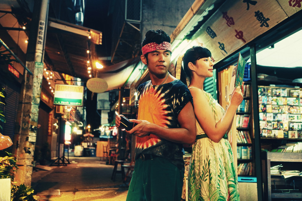 *The Rooftop*. 2013. Taiwan/China/Hong Kong. Directed by Jay Chou. Courtesy Well Go USA Entertainment