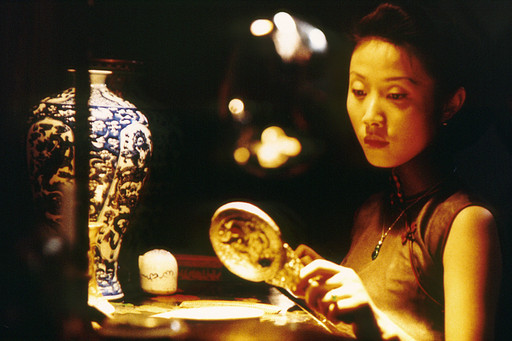 Springtime in a Small Town. 2002. China. Directed by Tian Zhuangzhuang