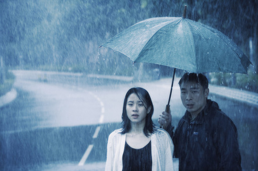 Claustrophobia. 2008. Hong Kong. Directed by Ivy Ho