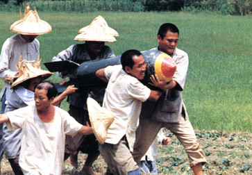 Strawman. 1987. Taiwan. Directed by Wang Tung