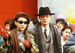 Eighteen Springs. 1997. Hong Kong/China. Directed by Ann Hui