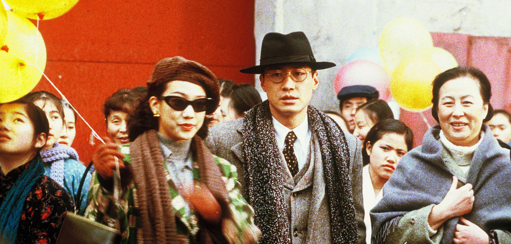 *Eighteen Springs*. 1997. Hong Kong/China. Directed by Ann Hui