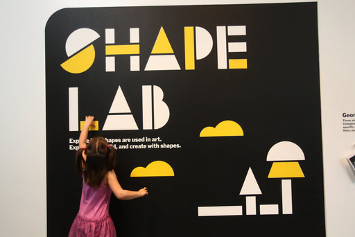 *Shape Lab* at The Museum of Modern Art, New York. Photo: Michael Nagle