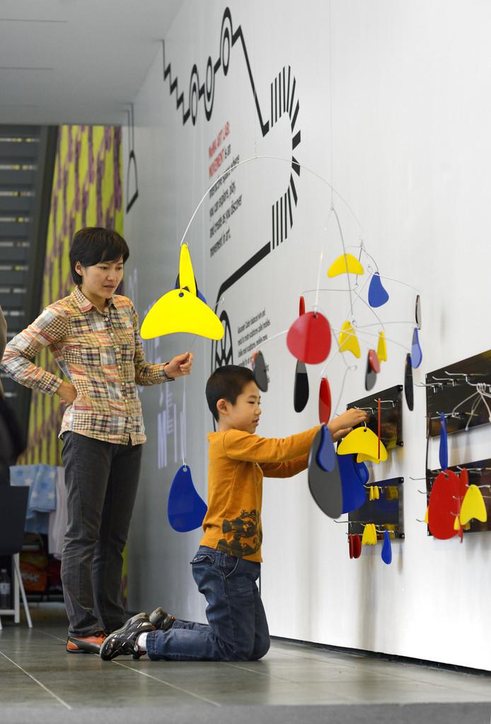 Art Lab: Movement   MoMA