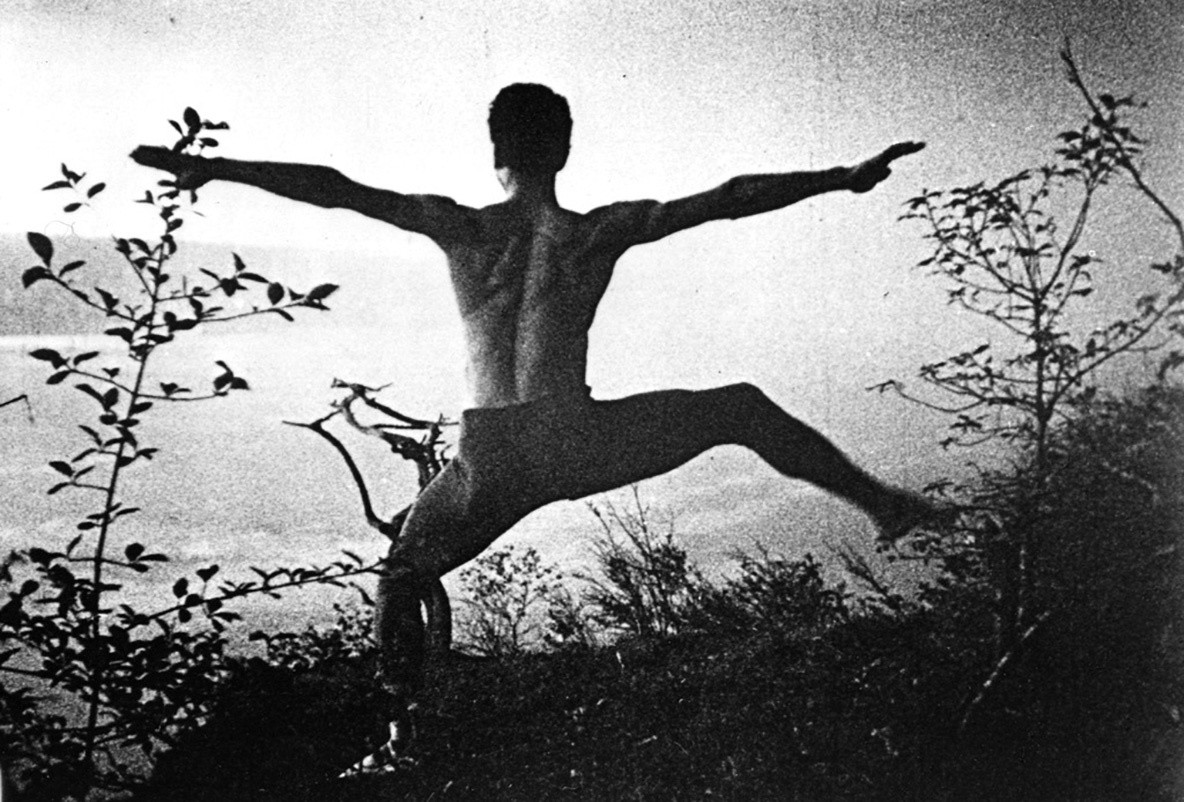 A Study in Choreography for Camera. 1945. USA. Directed by Maya Deren. © 2010 Estate of Maya Deren. Courtesy Anthology Film Archives