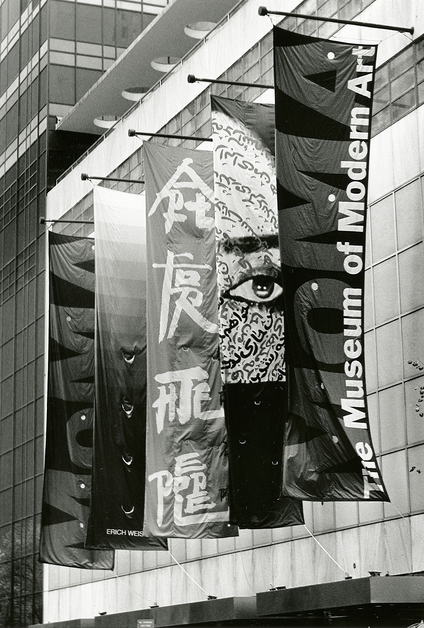 Installation view of Projects 70: Xu Bing, Shirin Neshat, Simon Patterson (Banners Project, Series 1) at The Museum of Modern Art, New York