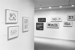 Installation view of *The Hubley Studio: A Home for Animation* at The Museum of Modern Art, New York. Photo: Thomas Griesel