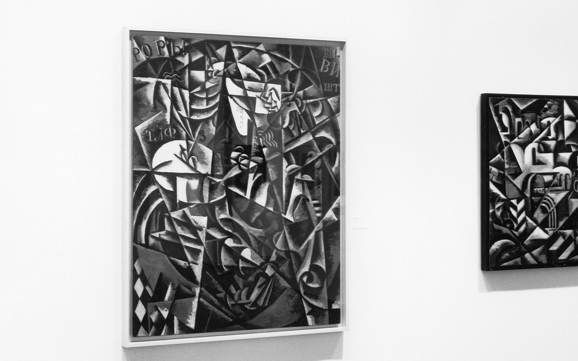 Installation view of *Liubov Popova * at The Museum of Modern Art, New York. Photo: Mali Olatunji