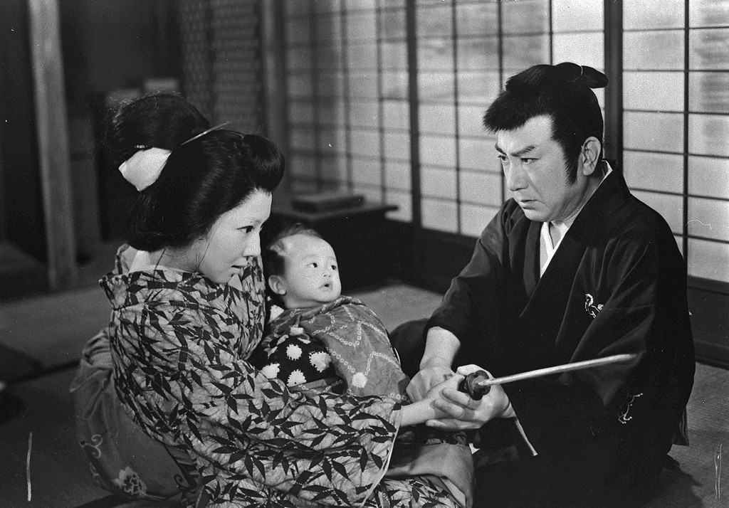 *Daibosatsu toge (Swords in the Moonlight).* 1957. Japan. Directed by Tomu Uchida. © Toei Company, Ltd.