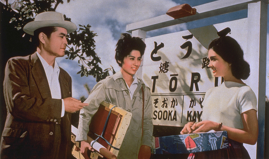*Mori to mizuumi no matsuri (The Outsiders).* 1958. Japan. Directed by Tomu Uchida. © Toei Company, Ltd.