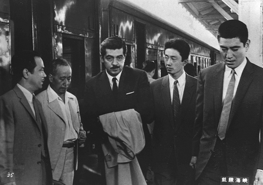 *Kiga kaikyo (Straits of Hunger aka A Fugitive from the Past).* 1964. Directed by Tomu Uchida. © Toei Company, Ltd.