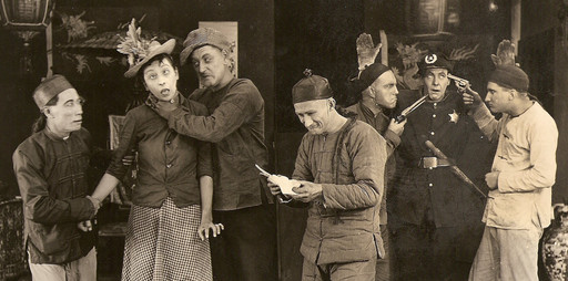 The Detectress. 1919. USA. Directed by Bruno C. Becker and Gale Henry