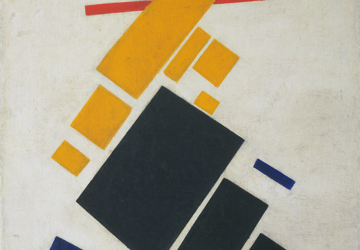 "Kazimir Malevich. Suprematist Composition: Airplane Flying. 1915. Oil on canvas. 22 7/8 x 19"" (58.1 x 48.3 cm). The Museum of Modern Art, New York. Acquisition confirmed in 1999 by agreement with the Estate of Kazimir Malevich and made possible with funds from the Mrs. John Hay Whitney Bequest (by exchange)"