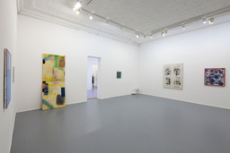 Installation view of Matt Connors: Impressionism at MoMA PS1, October 12–December 31, 2012. Photo: Matthew Septimus