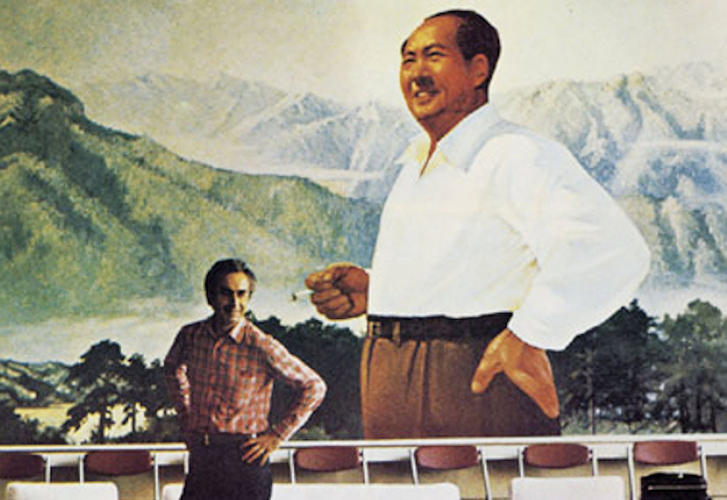 *Chung Kuo-Cina (China)*. 1972. China. Directed by Michelangelo Antonioni