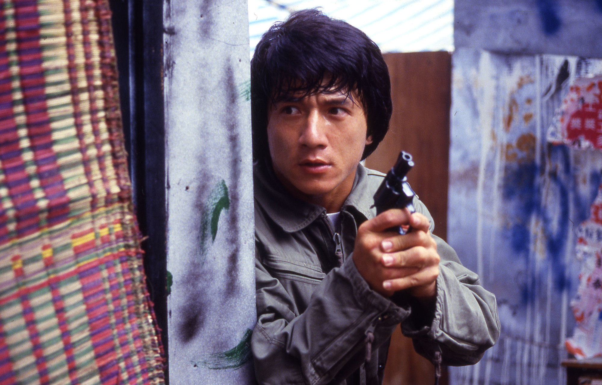 Police Story. 1985. Directed by Jackie Chan   MoMA