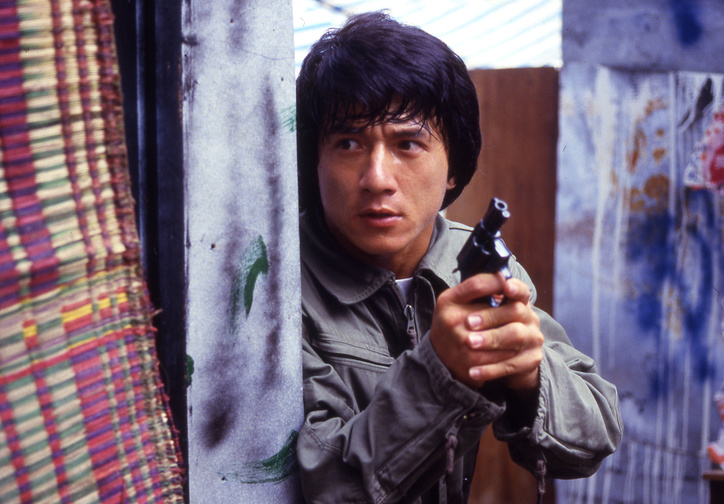 Police Story. 1985. Hong Kong. Directed by Jackie Chan. Courtesy of Fortune Star