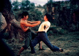 <em>Mad Monkey Kung Fu</em>. 1979. Hong Kong. Directed by Lau Kar-leung. © Licensed by Celestial Pictures Limited. All rights reserved