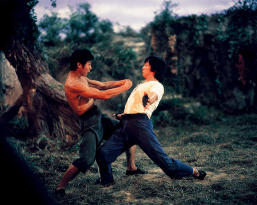 Mad Monkey Kung Fu. 1979. Hong Kong. Directed by Lau Kar-leung. © Licensed by Celestial Pictures Limited. All rights reserved