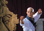 <em>Martial Arts of Shaolin</em>. 1986. Hong Kong. Directed by Lau Kar-leung. © Licensed by Celestial Pictures Limited. All rights reserved