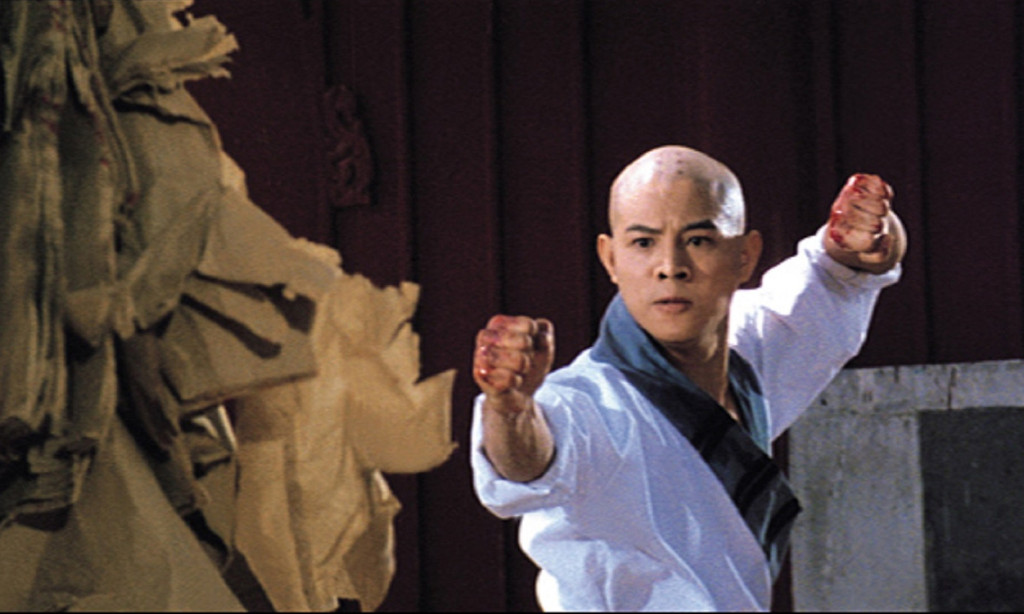*Martial Arts of Shaolin*. 1986. Hong Kong. Directed by Lau Kar-leung. © Licensed by Celestial Pictures Limited. All rights reserved
