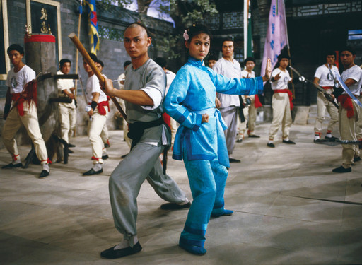 Martial Club. 1981. Hong Kong. Directed by Lau Kar-Leung. © Licensed by Celestial Pictures Limited. All rights reserved