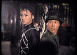 <em>My Young Auntie</em>. 1980. Hong Kong. Directed by Lau Kar-Leung. © Licensed by Celestial Pictures Limited. All rights reserved