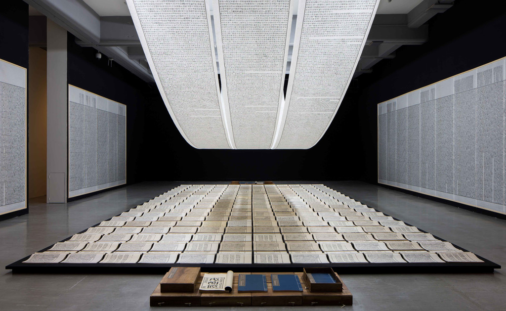 "Xu Bing. *Book from the Sky*. 1987–91. Mixed media installation/hand-printed books and scrolls printed from blocks inscribed with ""false"" Chinese characters. Installation view at Taipei Fine Arts Museum, 2014. © Xu Bing Studio"