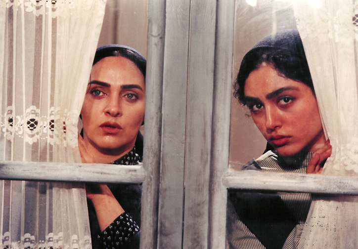 The Fish Fall in Love. 2006. Iran. Directed by Ali Raffi. Courtesy of Film Rise