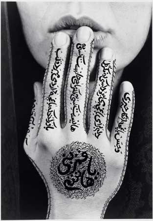Shirin Neshat (b. 1957 in Qazvin, Iran, lives and works in New York) Untitled 1996