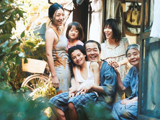 Shoplifters. 2018. Japan. Directed by Hirokazu Kore-eda. Courtesy of Magnolia Pictures