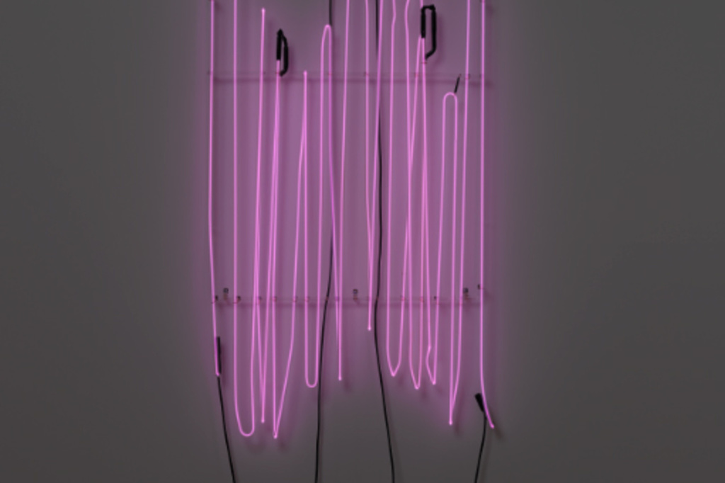 "Bruce Nauman. My Last Name Exaggerated Fourteen Times Vertically. 1967. Neon tubing with clear glass tubing suspension frame, 63 × 33 × 2"" (160 × 83.8 × 5.1 cm). Glenstone Museum, Potomac, Maryland. © 2018 Bruce Nauman/Artists Rights Society (ARS), New York. Photo: Tim Nighswander/Imaging4Art.com"