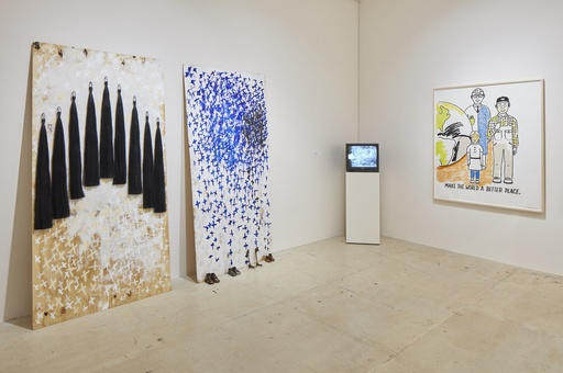 Installation view of MOOD: Studio Museum Artists in Residence 2018-19, on view at MoMA PS1, New York from June 9–September 8, 2019. Image courtesy MoMA PS1. Photo: Matthew Septimus.