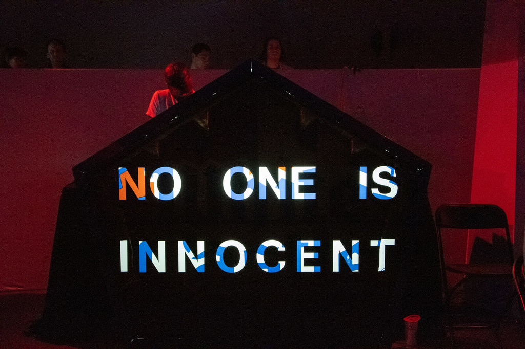 No One Is Innocent on April 14, 2019, presented at MoMA PS1 as part of VW Sunday Sessions 2018-2019. Photo courtesy of MoMA PS1
