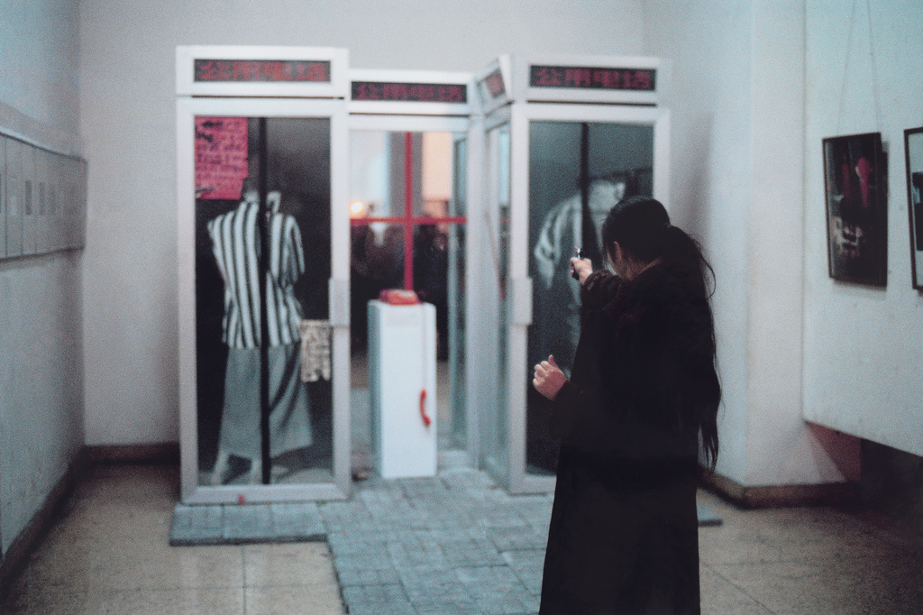 "Xiao Lu. Dialogue.1989. Chromogenic color print, printed 2006. 31 7/8 x 47 1/8"" (81 x 119.7 cm). Gift of Bingyi Huang. © 2019 Xiao Lu"