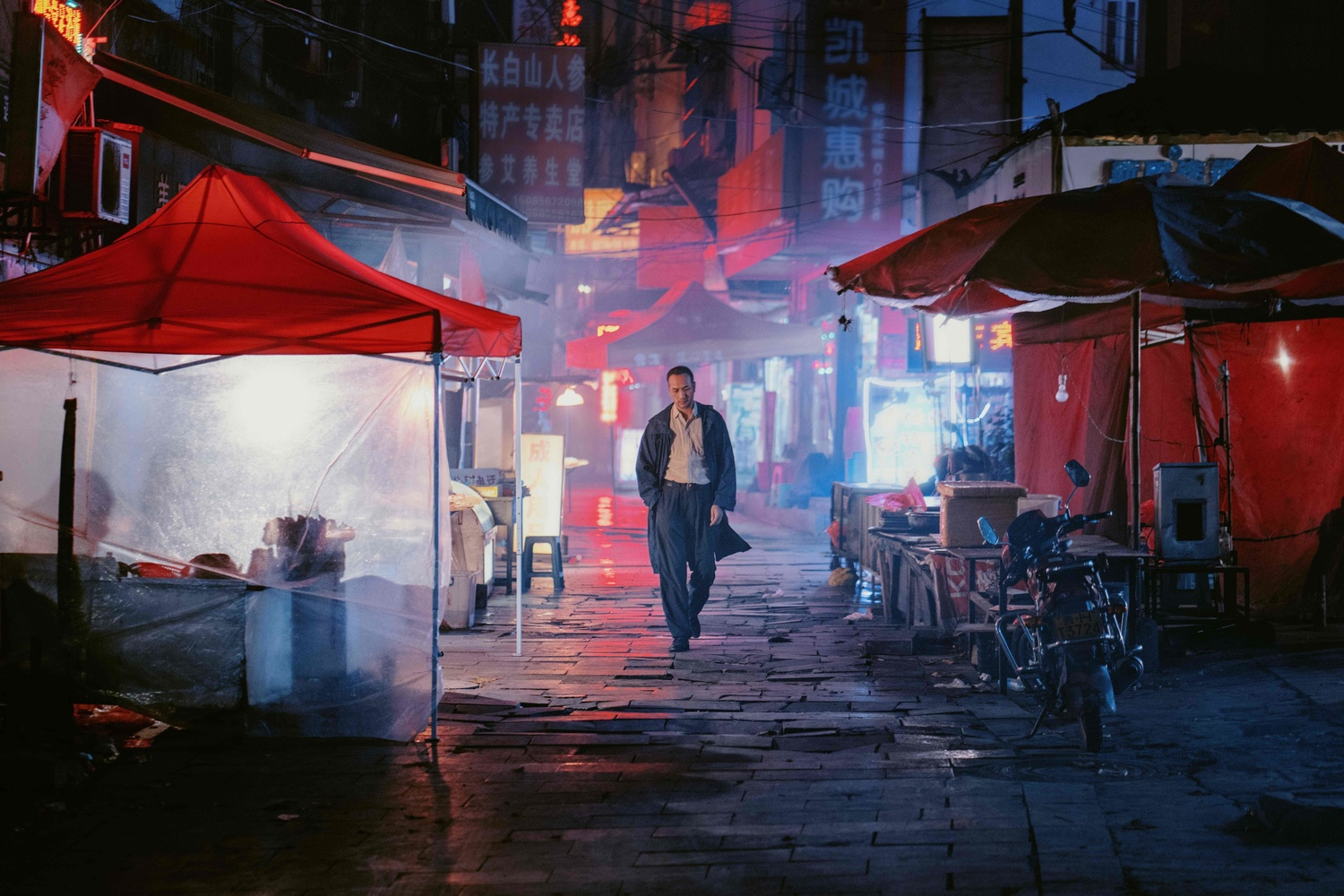 Long Day's Journey Into Night. 2018. China/France. Directed by Bi Gan. Courtesy Kino Lorber