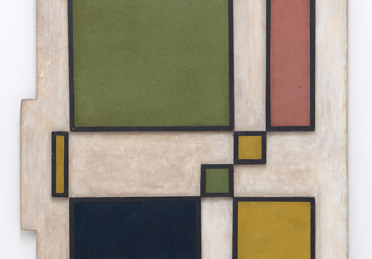 "Rhod Rothfuss. Yellow Quadrangle. 1955. Alkyd and gouache on board. 14 9/16 × 13"" (37 × 33 cm). Gift of Patricia Phelps de Cisneros through the Latin American and Caribbean Fund in honor of Gabriel Pérez-Barreiro"