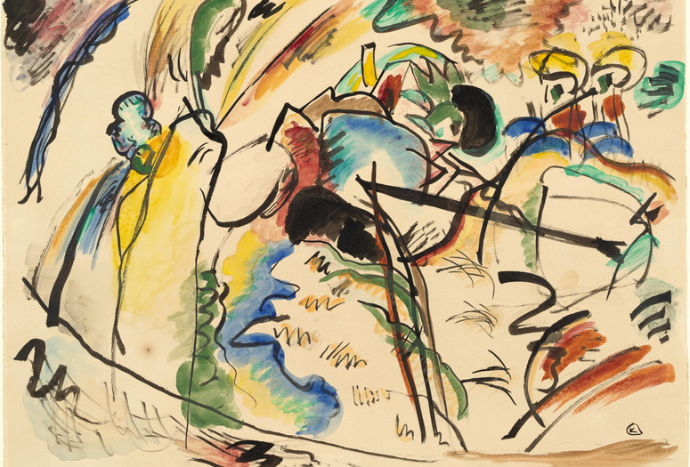 "Vasily Kandinsky. Study for Painting with White Form. 1913. Watercolor, opaque watercolor and ink on paper, 10 7/8 x 14 7/8"" (27.6 x 37.8 cm). © 2017 Artists Rights Society (ARS), New York / ADAGP, Paris"