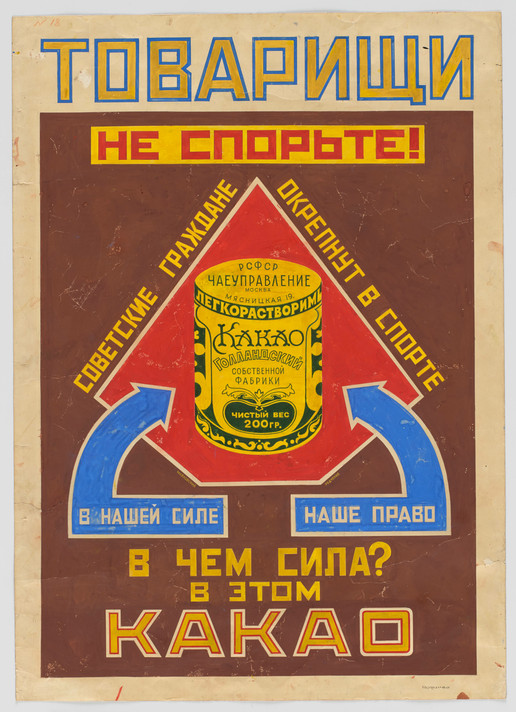 Aleksandr Rodchenko (Russian, 1891–1956) and Vladimir Mayakovsky (Russian, 1893–1930) (As Reklam-Konstruktor [Advertising- Constructor] agency [active 1923–25]). Maquette for poster for Tea Directorate (Chaeupravlenie) cocoa. c. 1924. The slogan reads: COMRADES!/ THERE'S NO DEBATE!/ SOVIET CITIZENS/ WILL GET IN GREAT SHAPE/ WHAT IS OURS/ IS IN OUR POWER/ WHERE'S OUR POWER?/ IN THIS COCOA POWDER