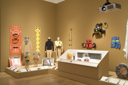 Installation photo, 40 of 47