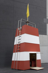 Installation photo, 44 of 47
